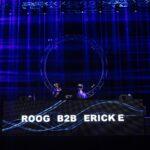 EXIT Festival, Den Bosch
